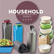 Household Series