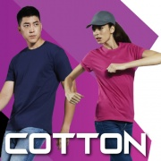 Cotton (Ready Make)