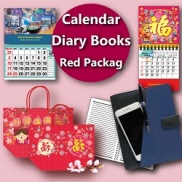 Calendars/Diary Books/Red packag