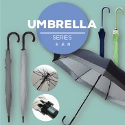 Umbrella Series