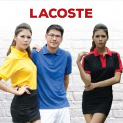 Lacoste (For design reference)
